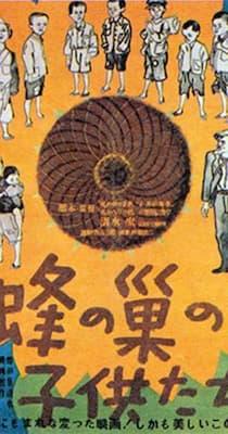 Los niños del paraiso (Hachi no su no kodomotachi)